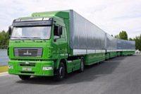 Грузоперевозки по всей России - транспортная  компания