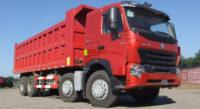 Серия китайских крупнотоннажных грузовых автомобилей HOWO A7