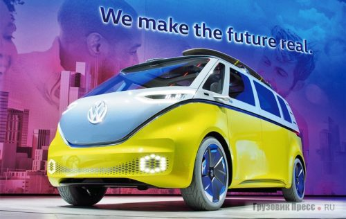 Коммерческие электромобили