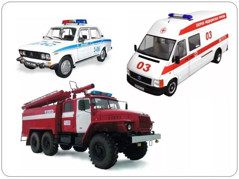 Специализированные  транспортные средства