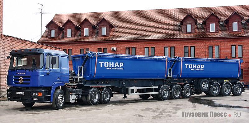 Самосвальный автопоезд из тягача Тонар-6428 и полуприцепов Тонар-9523 + Тонар-95233
