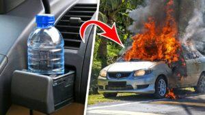 Почему не стоит оставлять в машине бутылку воды. Это очень опасно!