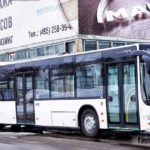Автобус MAN Lion's City A26
