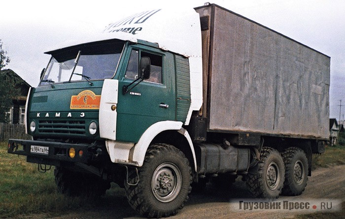 Автозавод КАМАЗ