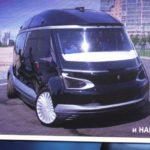 Грядущая  выставка Busworld в Москве