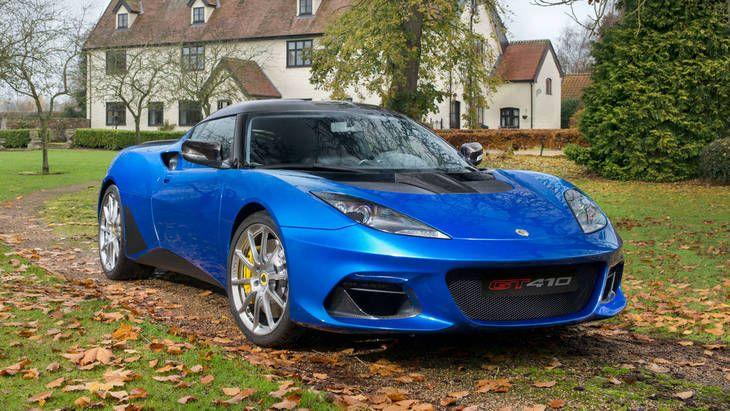 Geely  Lotus  - конкурент Porsche и Ferrari