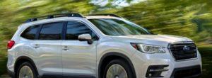 Утилизация отозванных автомобилей Subaru