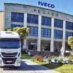 Технологии IVECO