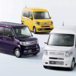 Огромный спрос на Японский кей-кар Honda N-VAN