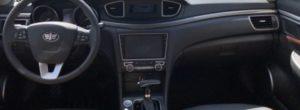 Обновленный седан FAW  B50
