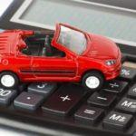 ГБДД правила — льготы при оплате транспортного налога