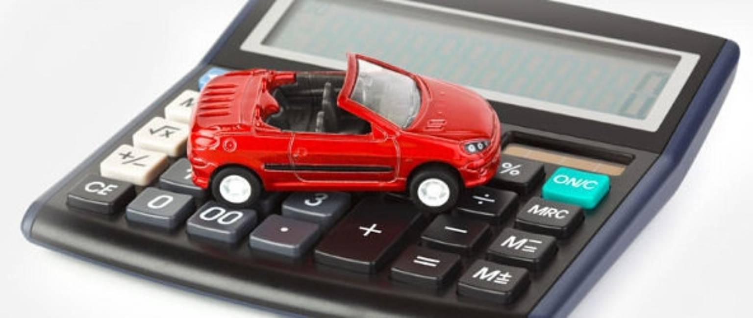 ГБДД правила - льготы при оплате транспортного налога