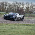 Jaguar Джеймса Бонда  на продажу