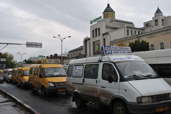 МаршруткаАвтобусГородской транспорт