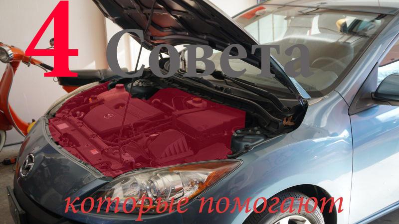 Ваш автомобиль поедет гораздо лучше,если.....