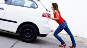 Полезные советы:-Мигалка и запас в бензобаке