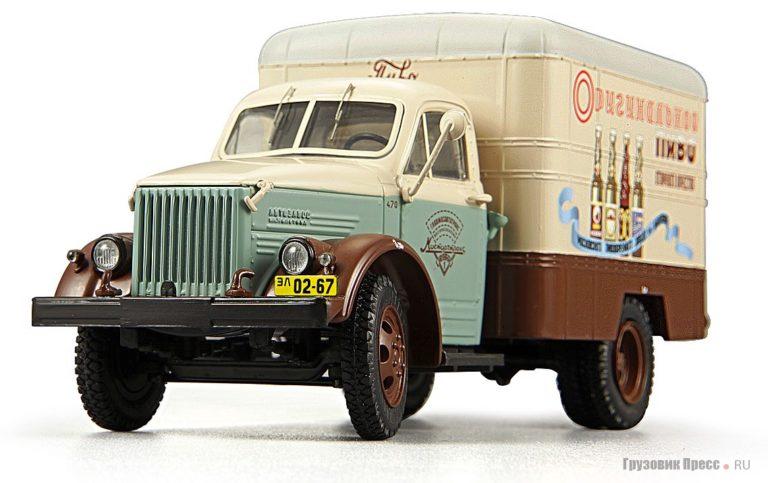 фургон  Бадаевского пивоваренного