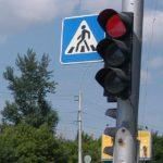 Ford : надо отказаться от светофоров (видео)