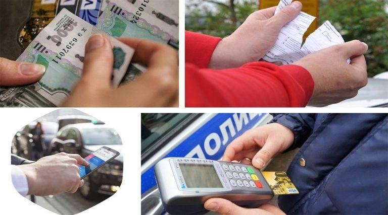 Как не платить штрафы