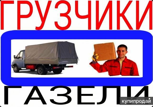 Ульяновск. Грузчики. Переезды. 150 ₽