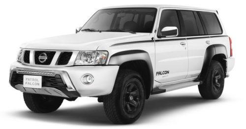 Nissan Газель