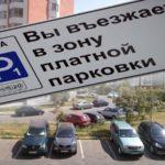 Грабеж за парковку. На сей раз Новокосино