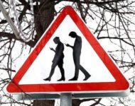 Пешеход со смартфоном - ходячий зомби