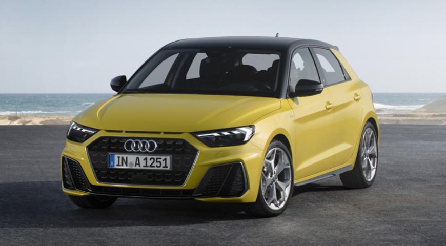 У Audi изменились планы