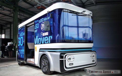 Электробус четвертого поколения