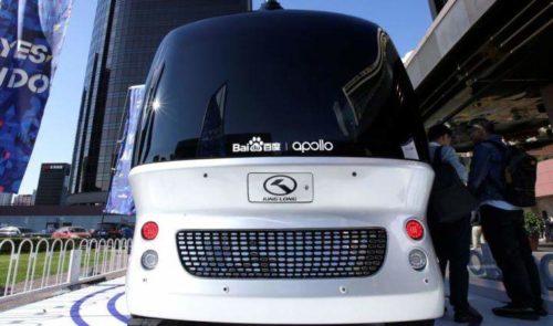 Китайский автобус-беспилотник