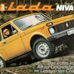 Как СССР рекламировал Ниву ВАЗ 2121
