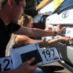 Регистрация машины без поездки в ГАИ