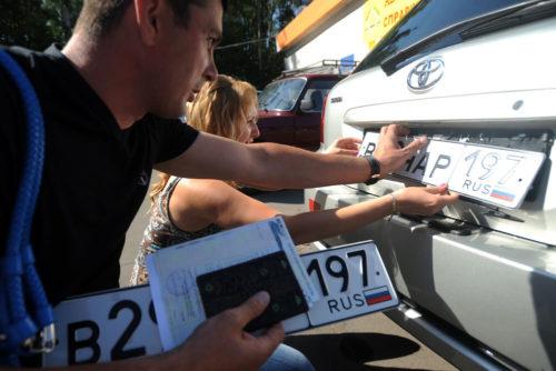 Регистрация машины ГАИ