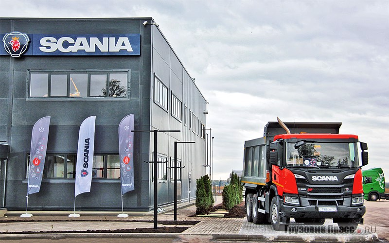 «РязаньСкан» - новый центр Scania