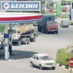 Сколько стоил бензин в СССР и сейчас