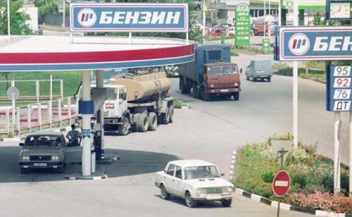 Сколько стоил бензин в СССР