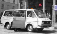 Советский микроавтобус РАФ-2203