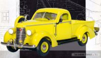 Знаменитый Studebaker K-5 Coupe-Express