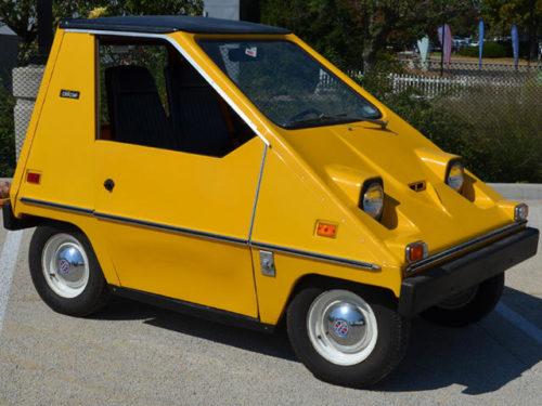 Уродливые автомобили
