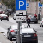 Бесплатная парковка отменяется