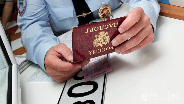 Автономер привяжут к месту регистрации владельца