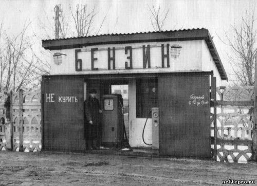 Цена бензина и солярки в СССР