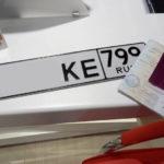 ГИБДД – регистрация авто в МФЦ