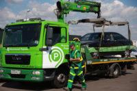 Неприятный сюрприз от Московских эвакуаторщиков
