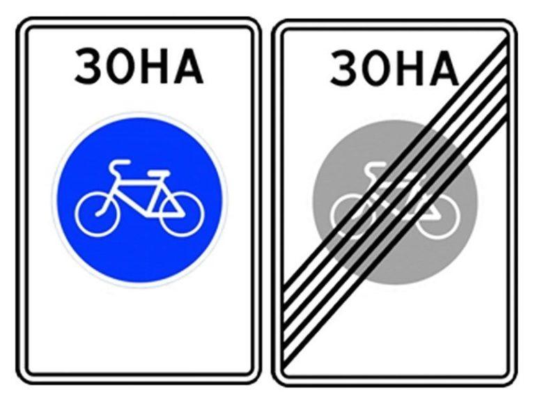 ПДД и велосипедист