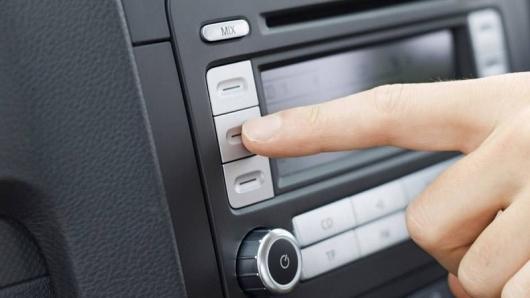 Расшифровка кнопок автомобильной аудиосистемы