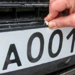 красивые автомобильные номера можно будет легально купить в Интернете