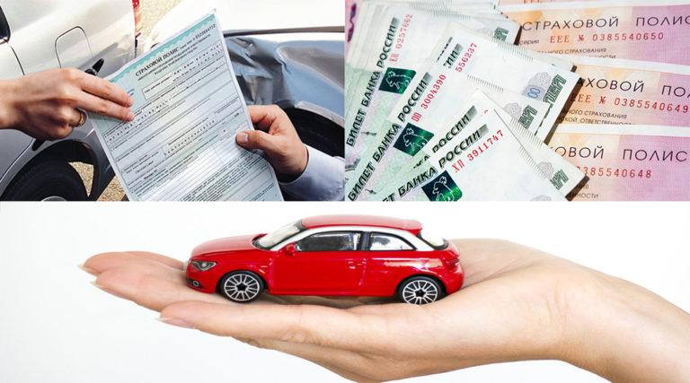 Поддельный  полис ОСАГО- как получить выплату