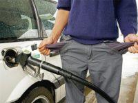 Ожидаемая стоимость бензина в 2019 году
