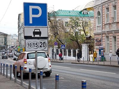 Департамент транспорта против бесплатной парковки у работы